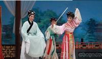 Three Views Royal siste in China