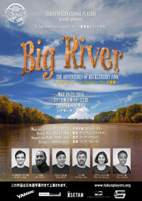 Big River: The Adventures of Huckleberry Finn in Japan