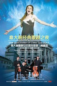 Italy night of Opera classics in China