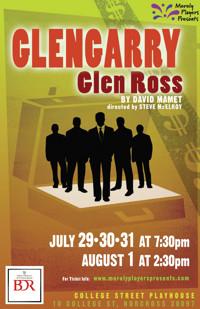 Glengarry Glen Ross by David Mamet in Atlanta