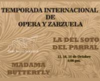 Zarzuela Y 2014 in Peru