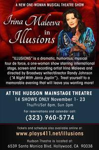 Illusions in Los Angeles
