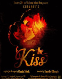 The Kiss in Broadway