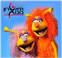 International puppet Theater&Film festival in Israel
