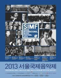 Seoul International Music Festival: Macao Orchestra in South Korea