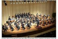 2013 Hanyang Wind Orchestra Concert in South Korea