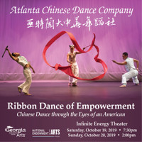 Ribbon Dance of Empowerment: Chinese Dance through the Eyes of an American in Atlanta
