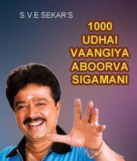S.Ve.Shekar's 1000 Udhai Vaangiya Aboorva Sigamani in India