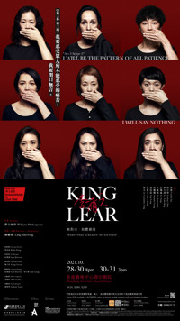 Shakespeare in Our Time: King Lear in China