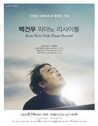 Kun-Woo Paik Piano Recital in South Korea