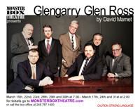 'Glengarry Glen Ross' in Detroit