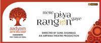 Mere Piya Gaye Rangoon in India