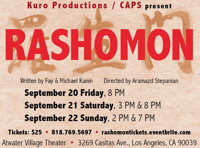 Rashomon in Los Angeles