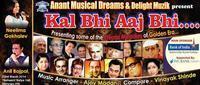Kal Bhi Aaj Bhi in India