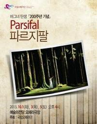 Parsifal in South Korea