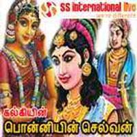Ponniyin selvan in India