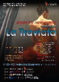 La Traviata in South Korea