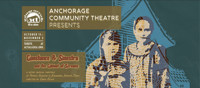 Constance & Sinestra and the Cabinet of Screams in Anchorage