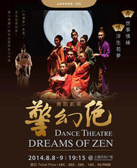 Dreams of Zen in China