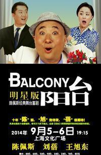 Balcony in China
