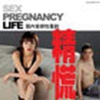 Sex Pregnancy Life in China