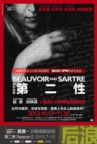 Beauvoir and Sartre in China