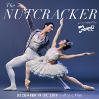 The Nutcracker in Cincinnati