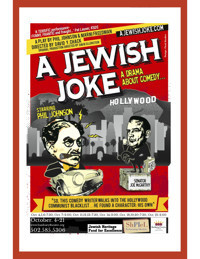 A Jewish Joke in Broadway