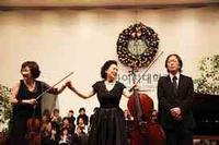 Shin Young Sook Cello Recital in South Korea