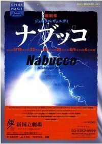 Nabucco in Japan