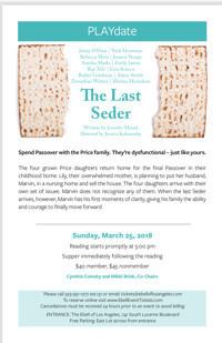 The Last Seder in Broadway