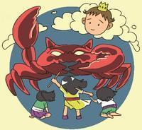 KLETING KUNING & THE GIANT CRAB in Malaysia