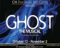 CM Performing Arts Center Presents: