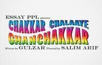Chakkar Chalaye Ghanchakkar in India