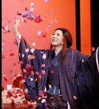Madama Butterfly in Ft. Myers/Naples