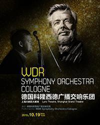 West German Radio Symphony Orchestra in Cologne in China