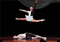 American Ballet Theatre in Phoenix