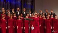 Ural Concert Choir in Russia