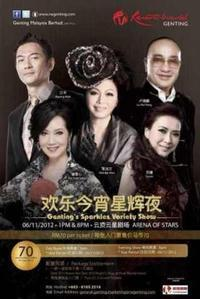 Genting's Sparkles Variety Show in Malaysia