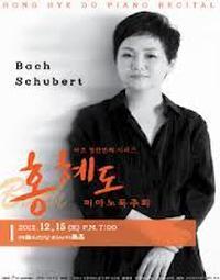Hong Hyedo Piano Recital in South Korea