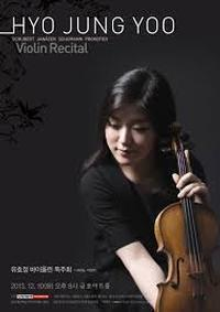 Yoo Hyo-jung Violin Recital in South Korea
