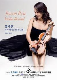 Ryu Jiyeon Violin Recital in South Korea