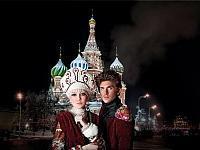 The Tsar's Bride in Israel