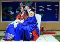 The Korean Bride in South Korea