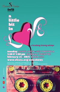 Asawa SOTA Presents: A Little Bit of Love in San Francisco