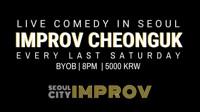 Live Comedy in Seoul - Improv Cheonguk in South Korea