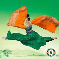 Shen Yun 2017 in Broadway