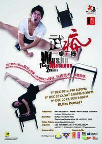 Wushu Madness - 1 Table 2 Chairs in Malaysia