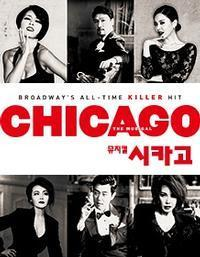 Chicago, the musical in South Korea