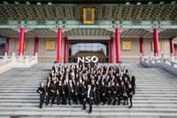 Taiwan Philharmonic in San Francisco